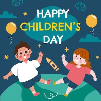 Illustrazione della giornata mondiale dei bambini piatta disegnata a mano Vettore gratuito