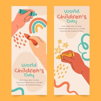 손으로 그린 평평한 세계 어린이 날 수직 배너 세트