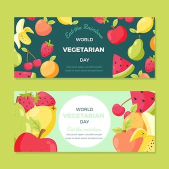 Hand drawn flat world vegetarian day horizontal banners set