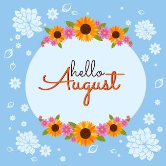 Ручной обращается цветочные августовские надписи
