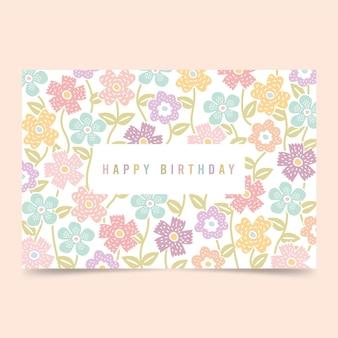 手描き花誕生日グリーティングカード