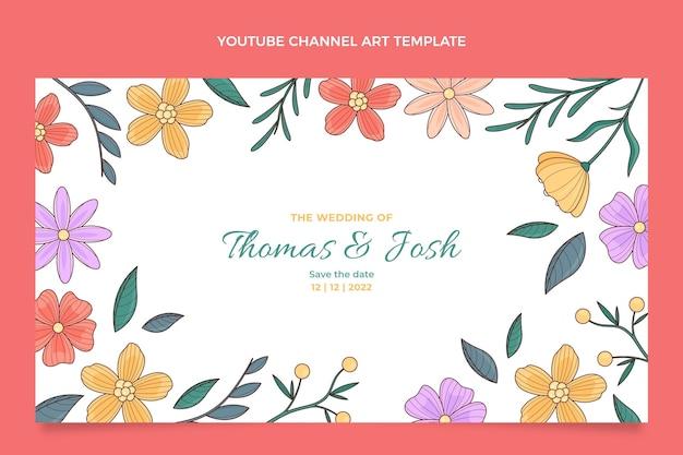 手描きの花の結婚式のyoutubeチャンネルアート