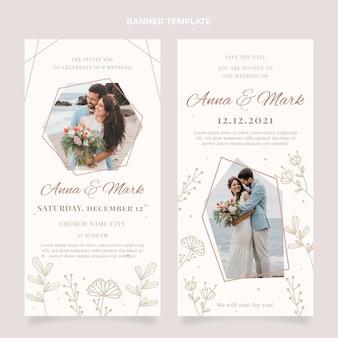 手描きの花の結婚式の垂直バナー