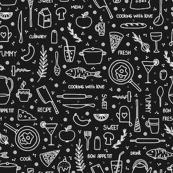 落書きスタイルで描かれた食べ物や台所用品のシームレスなパターンを手します。