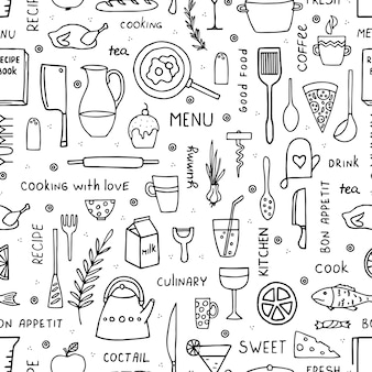 落書きスタイルで手描きの食品やキッチン用品のシームレスなパターン。