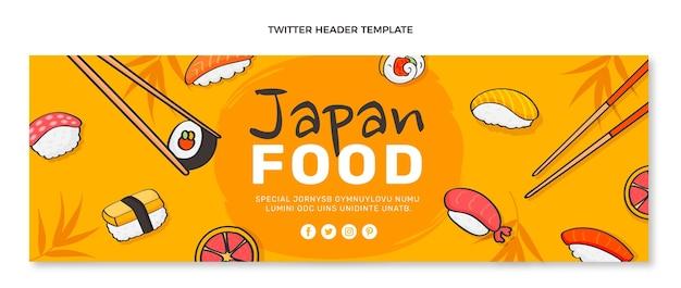 手描きの食べ物のツイッターヘッダー
