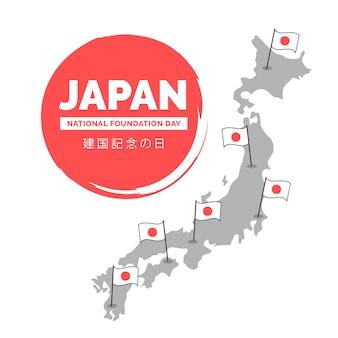 일본지도가있는 손으로 그린 창립 기념일 행사