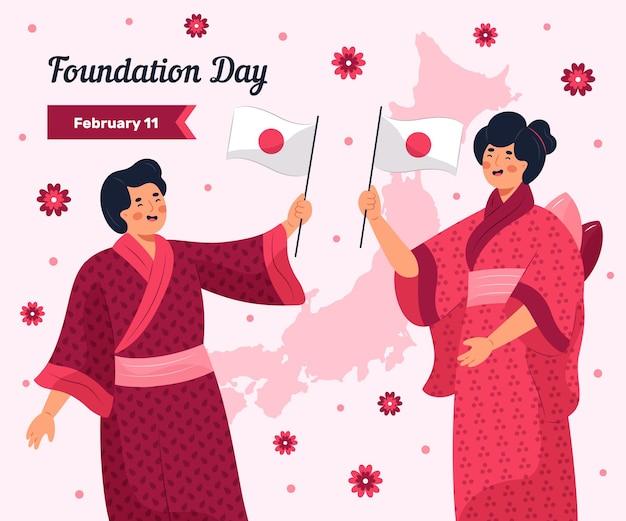 Giorno della fondazione disegnato a mano in giappone