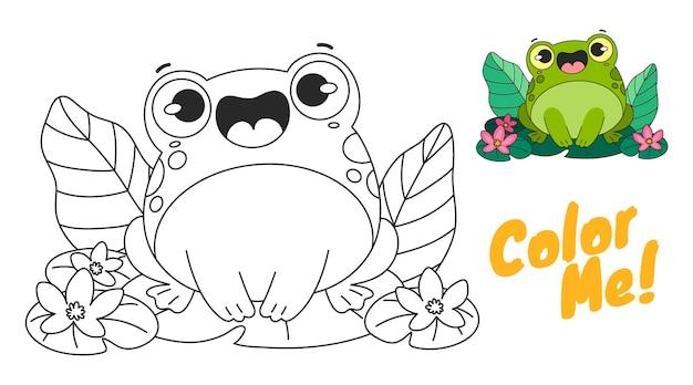 着色のための手描きのカエル