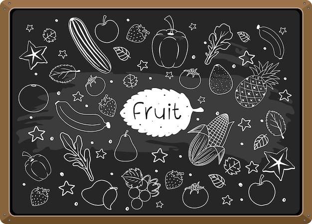 칠판에 손으로 그린 과일 요소
