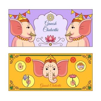 手描きのガネーシャchaturthiバナー