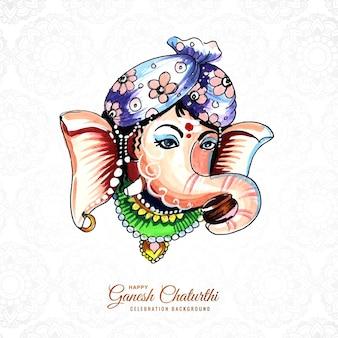 Hand drawn ganesh chaturthi beautiful card background
