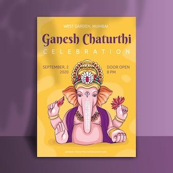 Disegnato a mano ganesh chaturthi poster