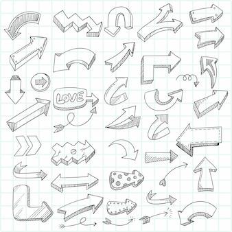 手描きの幾何学的な落書き矢印セットスケッチ