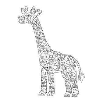 Hand drawn of giraffe in zentangle style