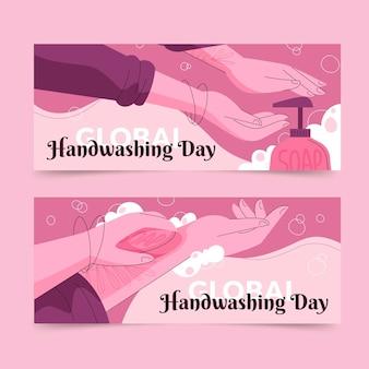 Hand drawn global handwashing day banners set