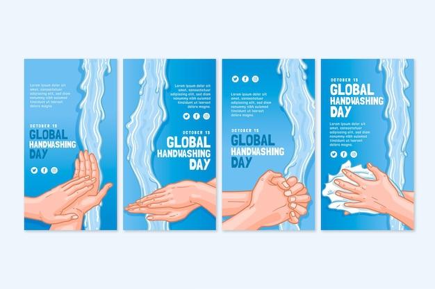 手描きの世界手洗いの日instagramストーリーコレクション