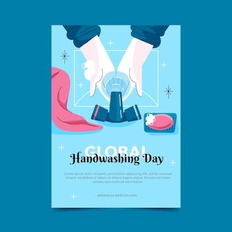 손으로 그린 글로벌 손 씻는 날 세로 전단지 템플릿