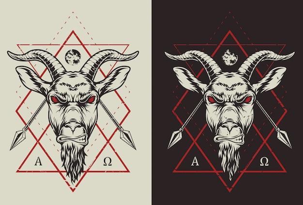 手描きのヤギのバッジ