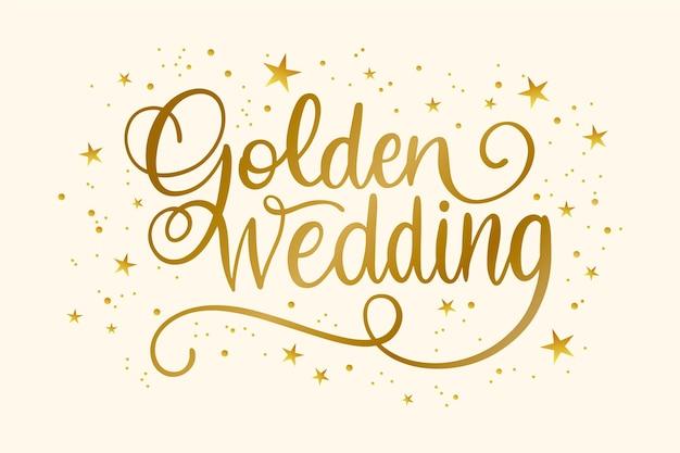 Ручной обращается золотая годовщина свадьбы надписи
