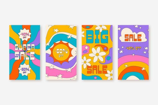 손으로 그린 그루비 판매 instagram 이야기 모음