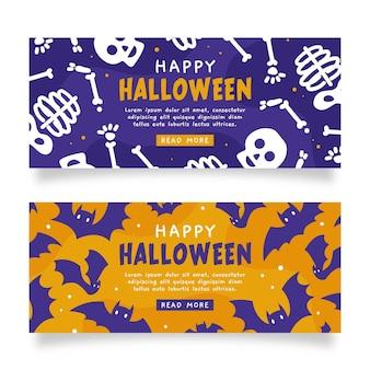 Hand drawn halloween bannersset