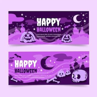 Hand drawn halloween horizontal banners set