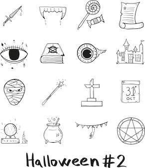 落書きスタイルで設定された手描きのハロウィーンの神秘的な休日のアイコン。