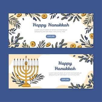 Set di banner orizzontali di hanukkah disegnati a mano