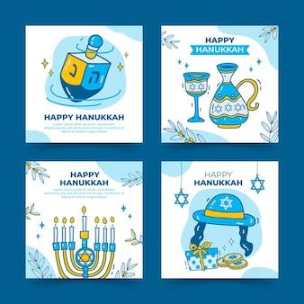 Collezione di post di instagram di hanukkah disegnata a mano