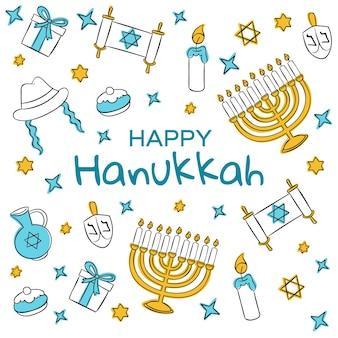 Hand drawn hanukkah