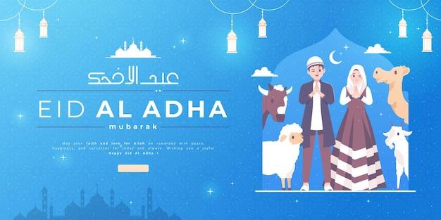 Hand drawn happy eid al adha greeting card template