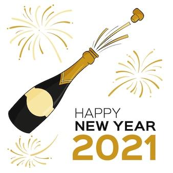 手描きの新年あけましておめでとうございます2021年のシャンパンのボトル