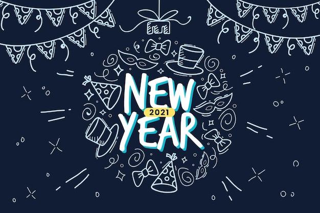 青い色調で手描きの新年あけましておめでとうございます2021