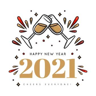 Рисованной с новым годом 2021 тосты с шампанским