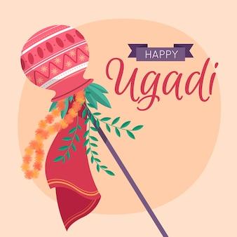 Hand-drawn happy ugadi day