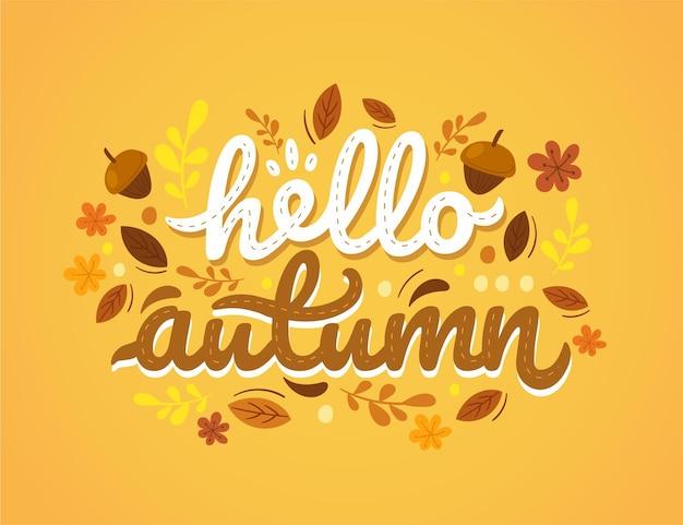 손으로 그린 안녕하세요 가을 글자
