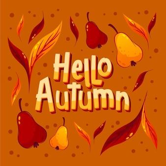 手描きのこんにちは秋のレタリング