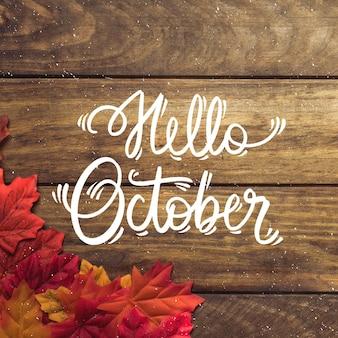 Рисованной привет октябрь надписи с фото