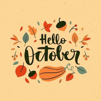 Iscrizione di ciao ottobre disegnata a mano