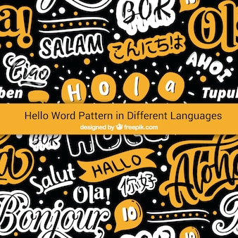 Hand drawn hello pattern in different languages