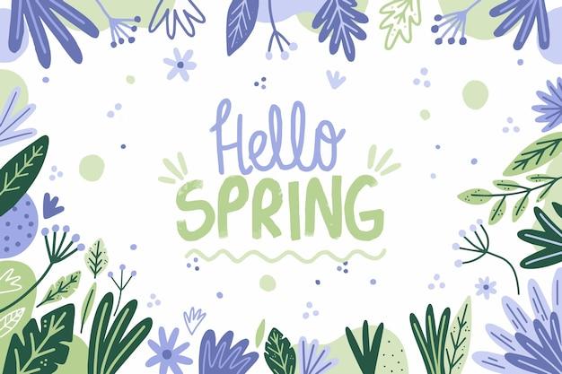 손으로 그린 안녕하세요 봄 배경
