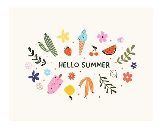手描きのこんにちは夏の花、果物、アイスクリーム、白い背景で隔離の葉。グリーティングカード、tシャツのデザインのかわいいヒュッゲスカンジナビアのテンプレート。フラット漫画スタイルのベクトル図