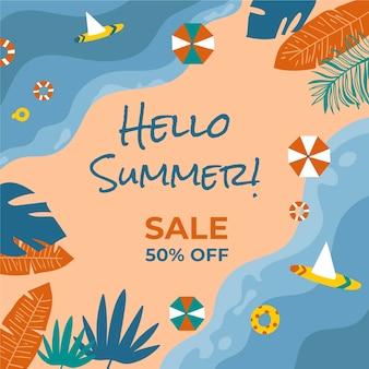 손으로 그린 안녕하세요 여름 판매 그림