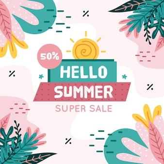 Рисованной привет летняя распродажа