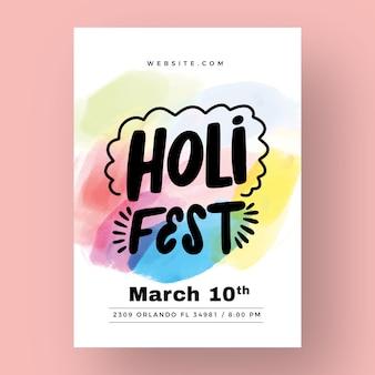 Нарисованный вручную шаблон флаера фестиваля холи