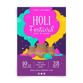 손으로 그린 된 holi 축제 전단지 서식 파일