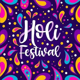 손으로 그린 holi 축제 글자
