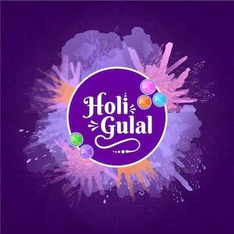 손으로 그린 holi gulal