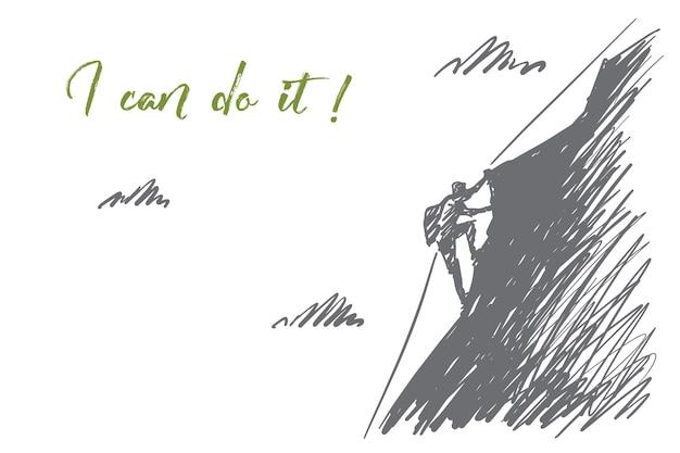 손으로 그린 개념 스케치를 할 수 있습니다.